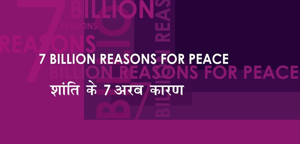 7 billion.jpg