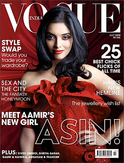 asin-vogue-magazine-cover-photo.jpg