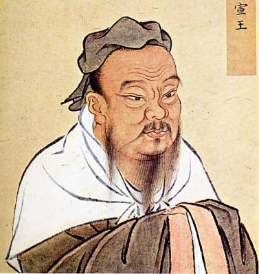 confucius-757900.jpg